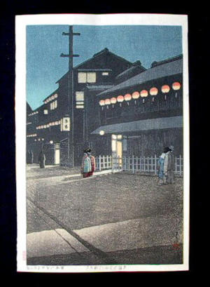 Kawase Hasui: Night Scene at Soemoncho - Japanese Art Open Database