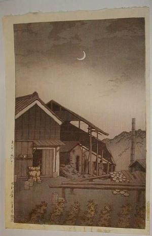 Kawase Hasui: Seto, Bishu - Japanese Art Open Database