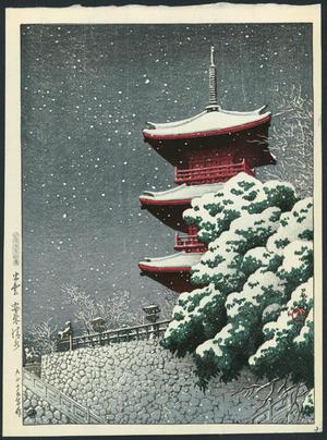 川瀬巴水: Yasugi Kiyomizu Temple, Izumo - Japanese Art Open Database