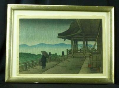 川瀬巴水: Kiyomizu in Rain - Japanese Art Open Database