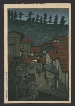 川瀬巴水: Arifuku Spa, Iwami - Japanese Art Open Database