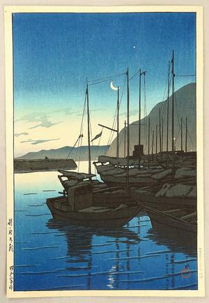 Kawase Hasui: Beppu in the Morning, Oita - Japanese Art Open Database
