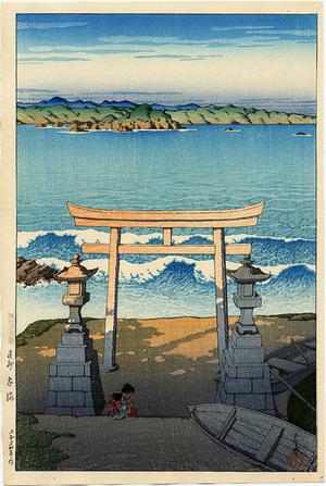 Kawase Hasui: Pacific Ocean, Boshu - Japanese Art Open Database