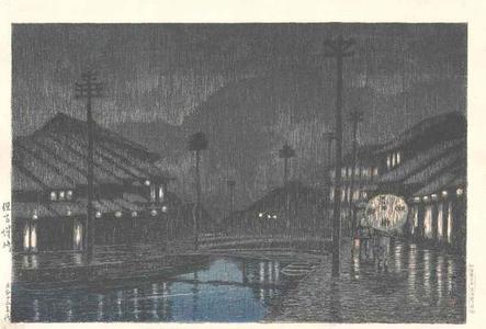 川瀬巴水: Shirozaki in Tajima district- Kinosaki - Japanese Art Open Database
