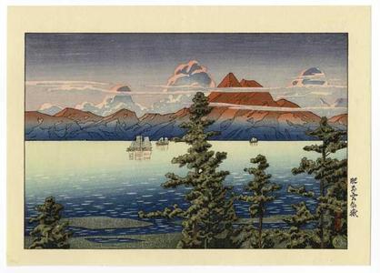 川瀬巴水: Mt Unzen in Hizen Province — 雲仙岳 - Japanese Art Open Database