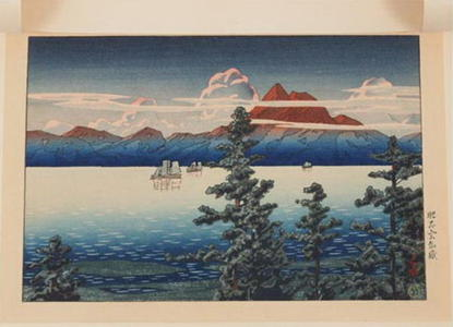 川瀬巴水: Mt Unzen in Hizen Province — 雲仙岳 - Japanese Art Open Database