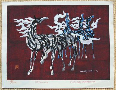 Kawashima Minoru: Stallion - Japanese Art Open Database