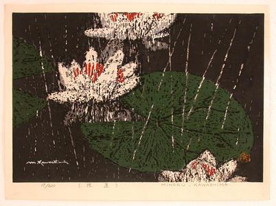 Kawashima Minoru: Water Lily- Suiren - Japanese Art Open Database