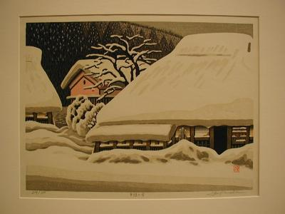 Kawashima Tatsuo: Gogo no Yuki (Afternoon Snow) - Japanese Art Open Database