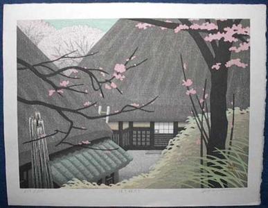 Kawashima Tatsuo: Spring Blooming - Japanese Art Open Database