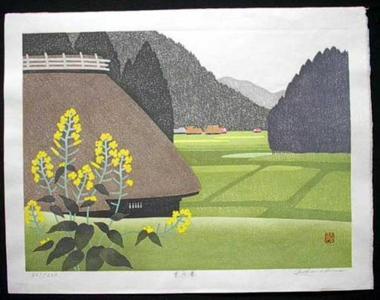 Kawashima Tatsuo: Spring in the Countryside - Japanese Art Open Database