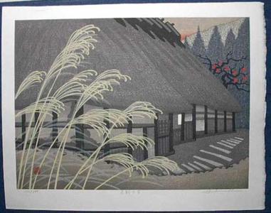 Kawashima Tatsuo: Village of Yuge - Japanese Art Open Database