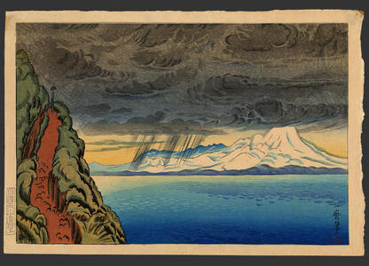 Oda Kazuma: Daisen Hoki in the distance - Japanese Art Open Database