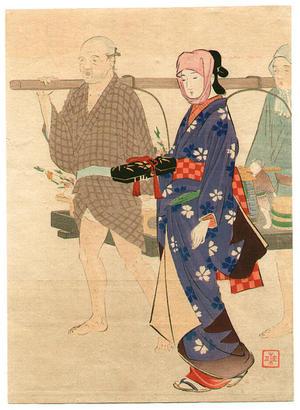 武内桂舟: Beauty and Offerings - Japanese Art Open Database