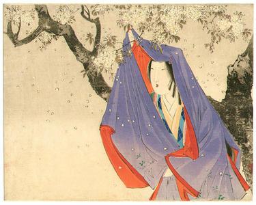 Takeuchi Keishu: Ben No Naiji — 弁内侍 - Japanese Art Open Database