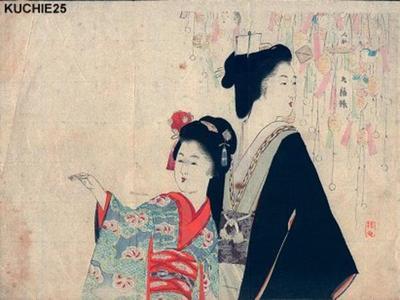 武内桂舟: Bijin and child - Japanese Art Open Database