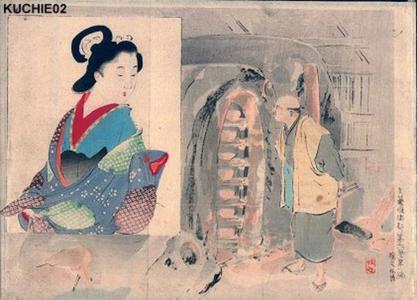 Takeuchi Keishu: Bijin and shop - Japanese Art Open Database