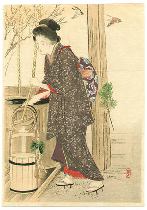 武内桂舟: Fresh Water in the New Year - Japanese Art Open Database