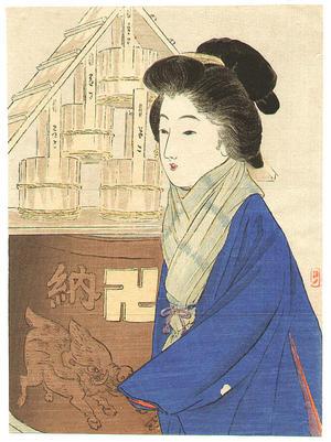 武内桂舟: Marishi Bodhisattva — 摩利支天 - Japanese Art Open Database