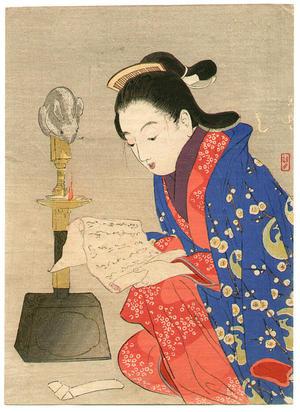 Takeuchi Keishu: Mouse Lamp - Japanese Art Open Database