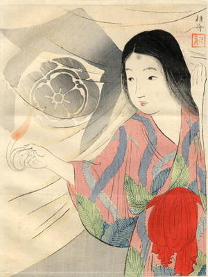 Takeuchi Keishu: Tora Gozen - Japanese Art Open Database