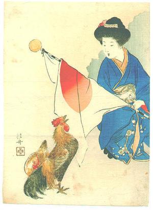Takeuchi Keishu: Totenko- A Cock Crows - Japanese Art Open Database