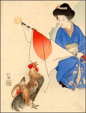 武内桂舟: Totenko- A Cock Crows - Japanese Art Open Database