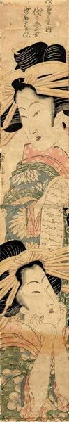 菊川英山: Pillar Print: Two Courtesans - Japanese Art Open Database