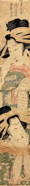 Kikugawa Eizan: Pillar Print: Two Courtesans - Japanese Art Open Database