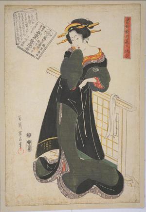 菊川英山: The Ballad Futae Ginu Koi no Uranai — 二重衣恋占 - Japanese Art Open Database