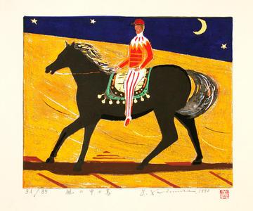 Kimura Yoshiharu: Horse in the Wind - Japanese Art Open Database