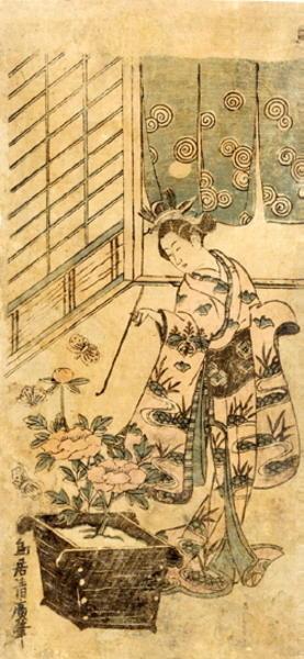 Torii Kiyohiro: Unidentified Kabuki actor in the role of an elegant bijin - Japanese Art Open Database
