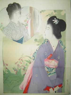 Kaburagi Kiyokata: Two bijin - Japanese Art Open Database