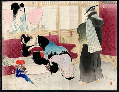 鏑木清方: Angel Bijin - Japanese Art Open Database