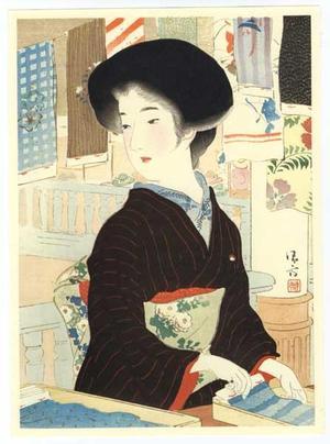 鏑木清方: Bijin Hanging Towels - Japanese Art Open Database