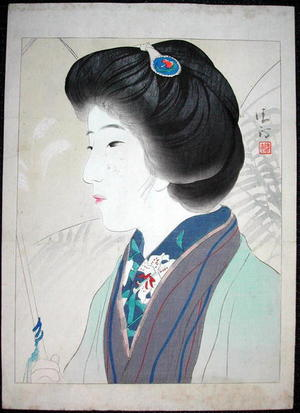 Kaburagi Kiyokata: Bijin Under Large Umbrella — 洋傘美人、大首絵 - Japanese Art Open Database