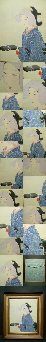 鏑木清方: Bijin with gift - Japanese Art Open Database