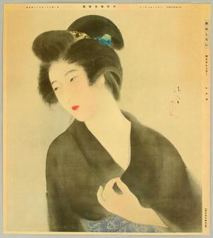 鏑木清方: Cosmetic Powder - Japanese Art Open Database
