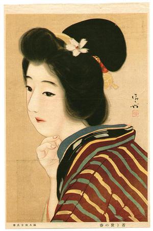 鏑木清方: Lithograph- bijin - Japanese Art Open Database
