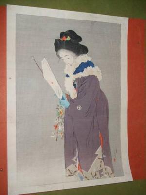 鏑木清方: New Year Eve — 春を待つ - Japanese Art Open Database