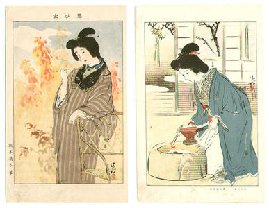 Kaburagi Kiyokata: Remembrance and The New Years Day Morning - Japanese Art Open Database