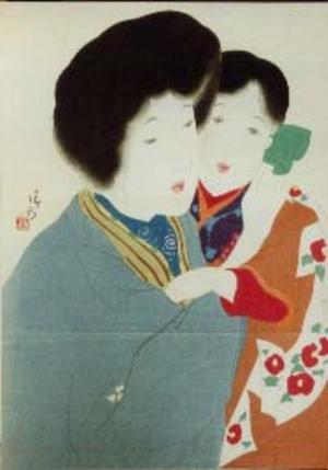Kaburagi Kiyokata: Whirlpool - last volume - Japanese Art Open Database