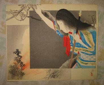 鏑木清方: Woman Holding Long Sword — 長刀を持つ女 - Japanese Art Open Database