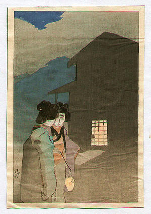 鏑木清方: Women with Lantern - Japanese Art Open Database