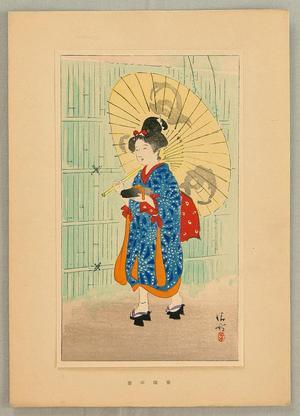 鏑木清方: Dormitory in Spring Rain - Japanese Art Open Database