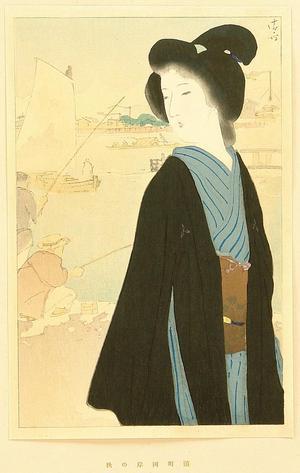 鏑木清方: Hamamachi Bank in Autumn - Japanese Art Open Database