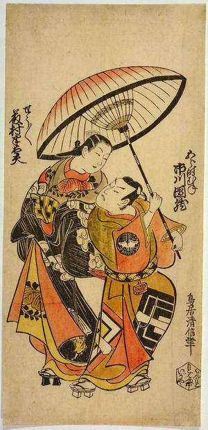 Torii Kiyonobu II: The Actors Ichikawa Danzo and Fujimura Handayu in the Roles of Soga Tokimune and Shosho — 五郎時むね市川団蔵・せうせう藤村半太夫 - Japanese Art Open Database