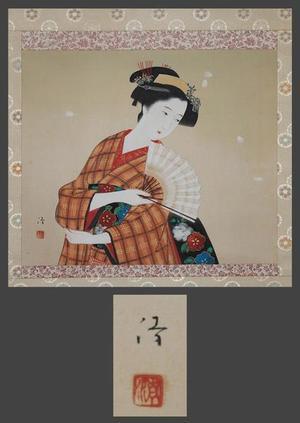 Kiyoshi Kobayakawa: Bijin with a fan - Japanese Art Open Database