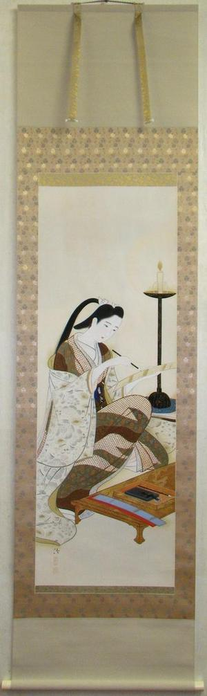 Kiyoshi Kobayakawa: Bijin writing a poem V2 - Japanese Art Open Database