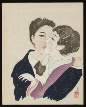 Kiyoshi Kobayakawa: The Kiss - Japanese Art Open Database
